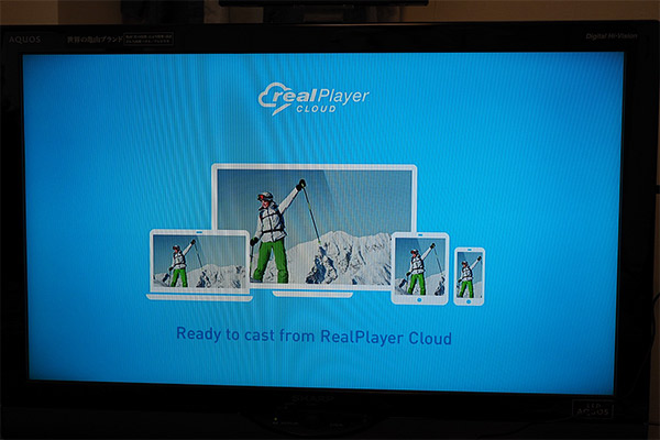 RealPlayer Cloud 画面