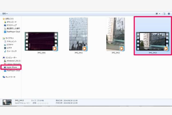 【シンプル】スマホの動画をDVDに焼く方法
